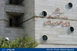 Public Offering of a 20 Percent Block of the Isfahan Oil Refining Company in the Offing